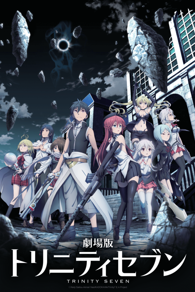 Download Trinity Seven the Movie: Eternity Library and Alchemic Girl (2017) Bluray 720p Subtitle Indonesia
