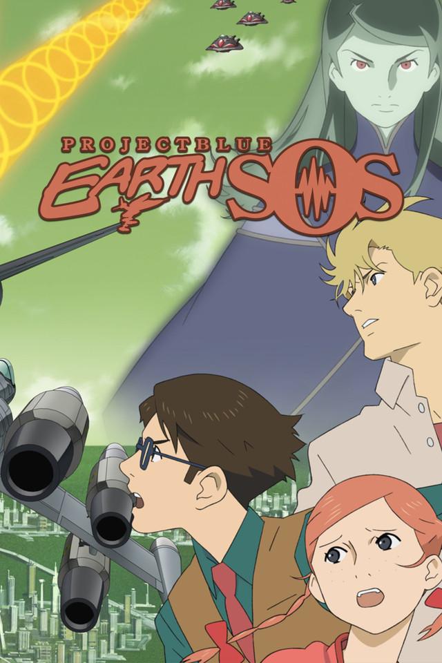 Crunchyroll - Crunchyroll Adds Episode 13 of