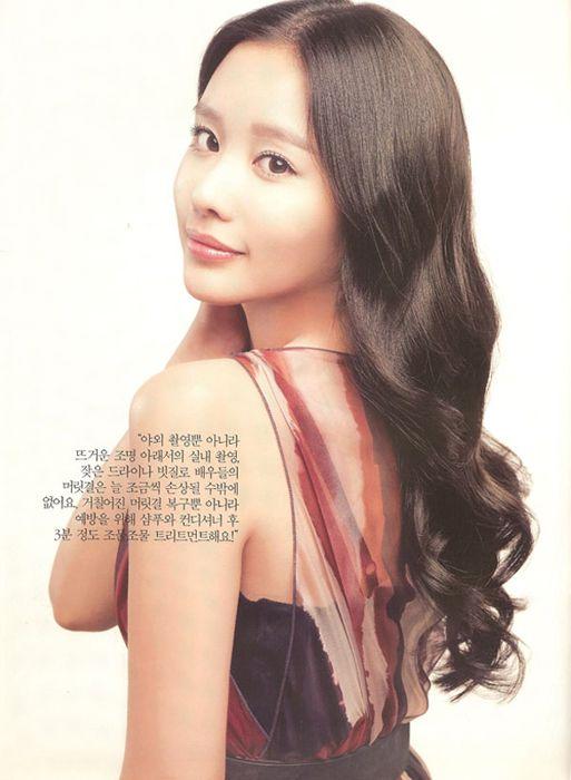 200 pounds beauty kim ah joong dating 1