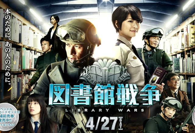 Library Wars / 2013 / Japonya / Film Tan�t�m�