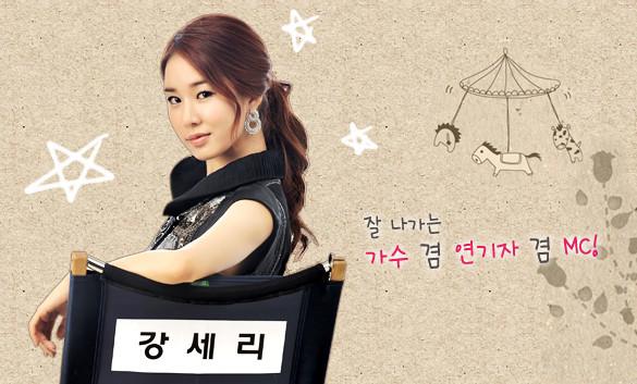drama yang diperankan gong hyo jin dating