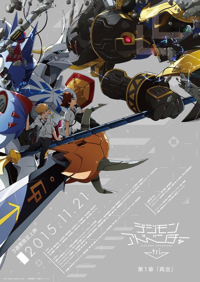 Digimon Anniversary 2015 74208bf9bb17a38e599a202e683b839f1438433892_full