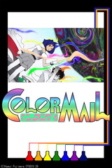 Colormail (Manga 2.5)