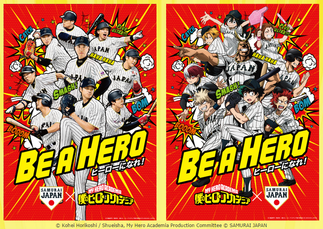 My Hero Academia Baseball