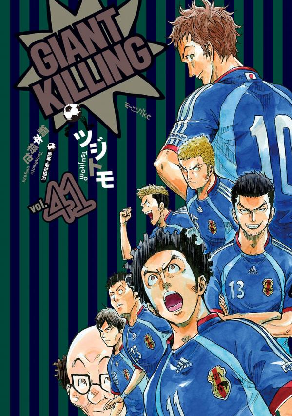 غلاف المجلد 41