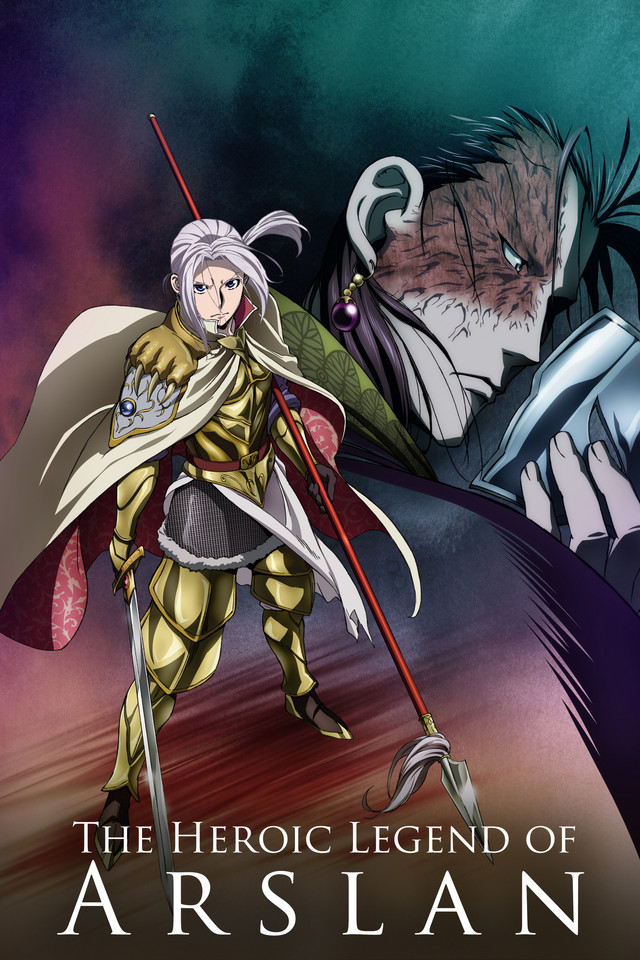 Arslan Senki: Fuujin Ranbu (Season 2) | Сказание об Арислане (Сезон 2)