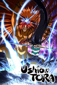 Ushio and Tora is a featured show.