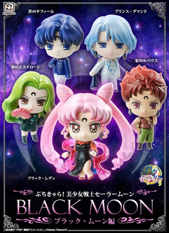 Crunchyroll Black Moon Clan Join Bandai S Sailor Moon