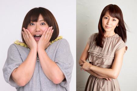 [JDrama] Nageki no Bijo - Ac� G�zellik (2013)