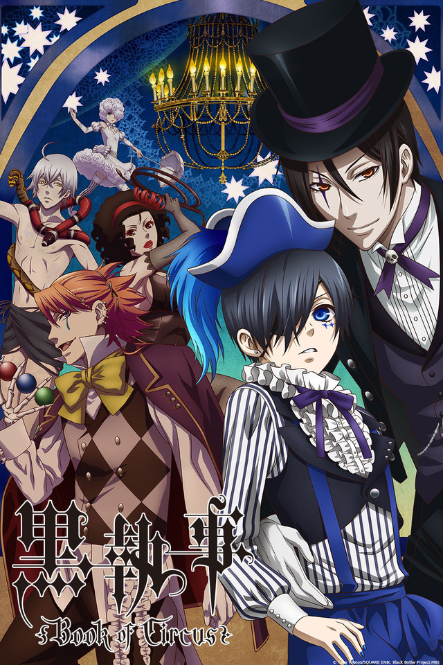 Image result for black butler book of circus