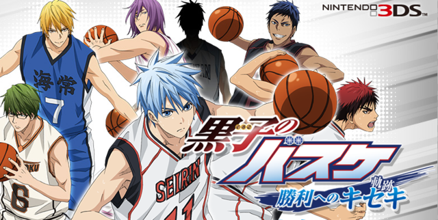 Crunchyroll video first trailer for second kurokos basketball kurokos basketball will have its second game adaptation on nintendos 3ds which is due this winter in japan the games official site has also finally voltagebd Image collections
