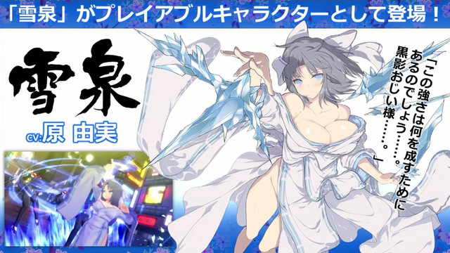 Shinobi Refle: Senran Kagura Launches 2017, Here's Some Gameplay And More Asuka