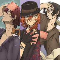 Crunchyroll Three Characters Added To Kadokawa S Quot Bungo