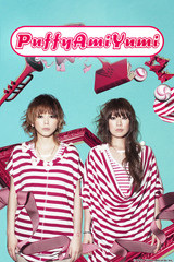 Puffy AmiYumi