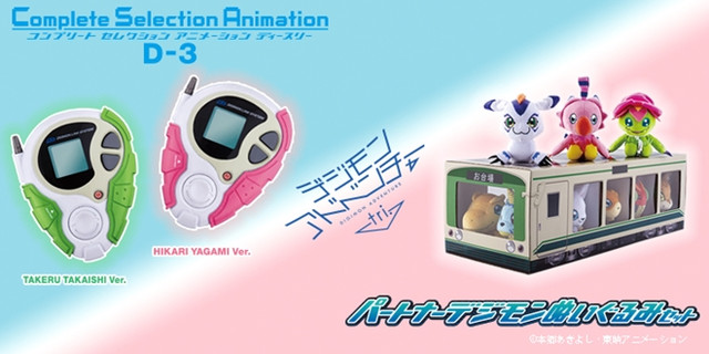 Digimon Adventure Tri. D-3 Digivice CSA and Digimon Dolls Now Up For Pre-Order