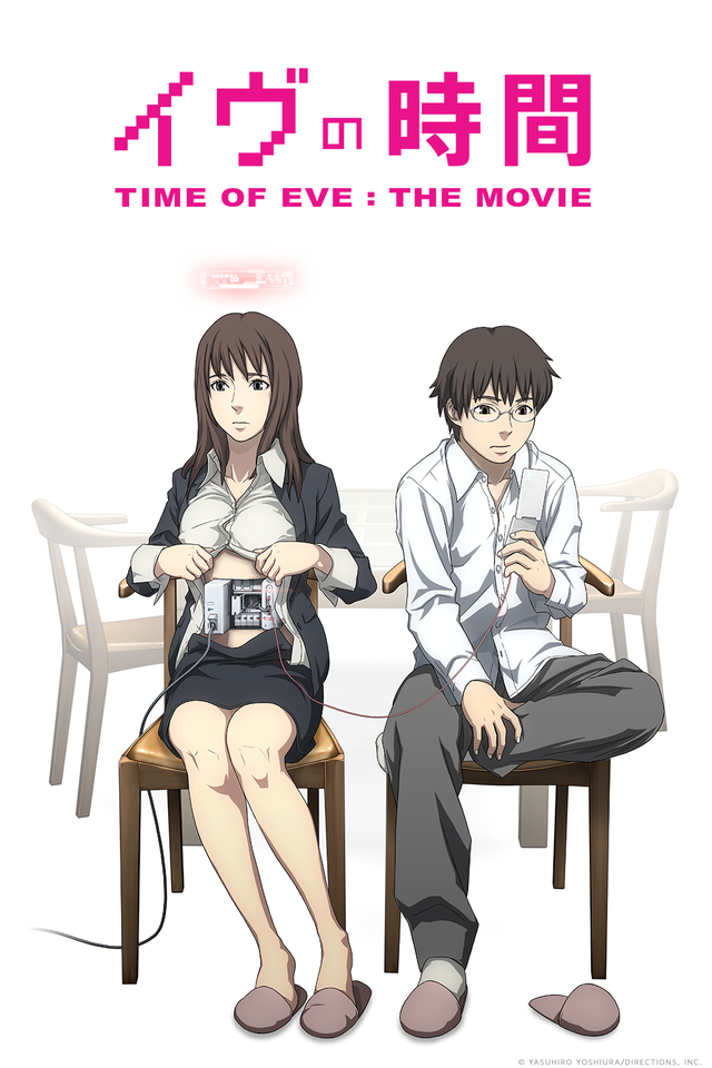 Time of Eve - The Movie