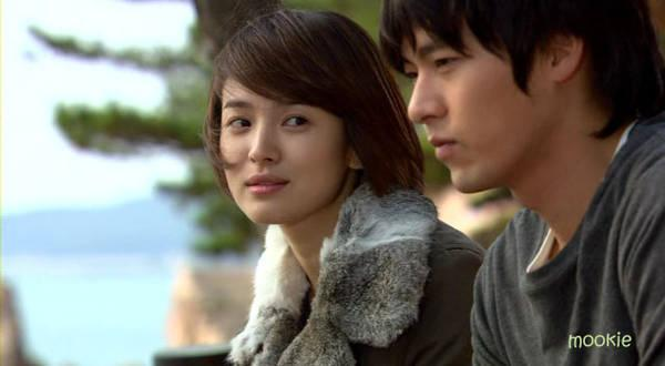 Crunchyroll - Forum - Song Hye Kyo and Hyun Bin are dating ...