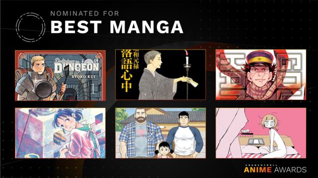 Manga of the Year