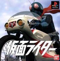 Kamen Rider (Game)