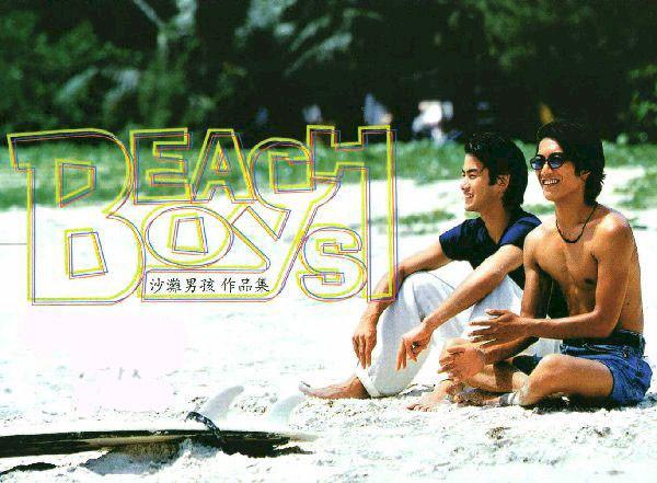 Beach Boys / 1997 / Japonya