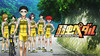 Yowamushi Pedal New Generation - Episode 3