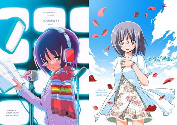 JAPANESE MANGA COMIC JAPAN BOOKS RISING × RYDEEN 1-6 COMPLETE SET