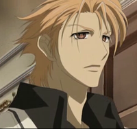 Kain Akatsuki