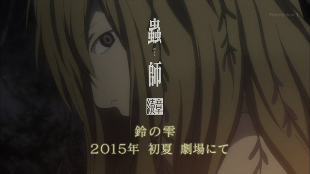 Mushishi Next Chapter film confirmation