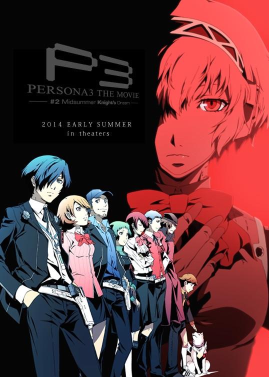 P3 Movie 2 key image
