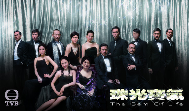 The Gem of Life / 2008 - 2009 / Hong Kong / Dizi Tan�t�m�