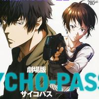 Psycho Pass Movie