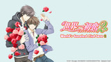 Sekai Ichi Hatsukoi - World's Greatest First Love