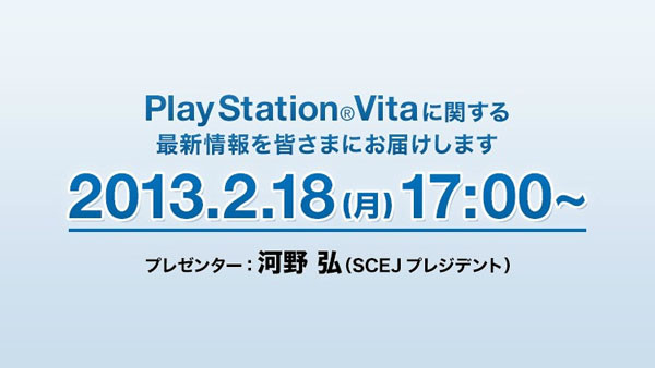 PlayStation Vita Conference Monday