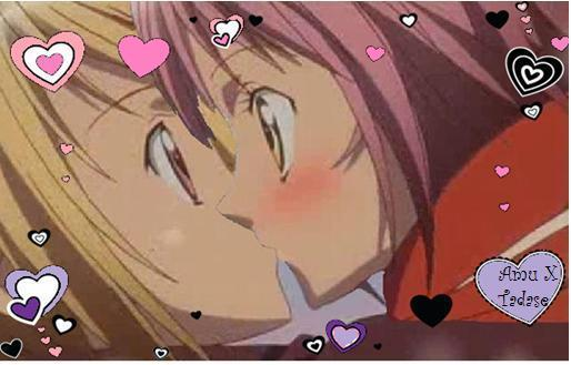 chary kiss фото