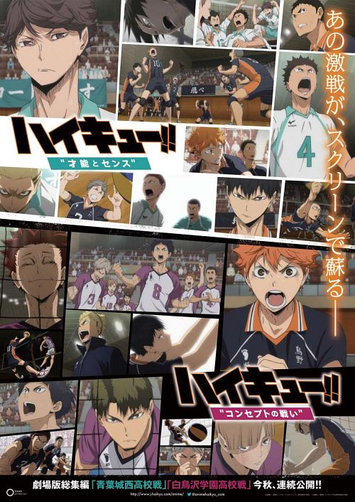 Haikyu An Anime Based On The Volleyball Themed Sports Manga By Haruichi Furudate Is Receiving A Pair Of Theatrical Compilation Movies Scheduled To