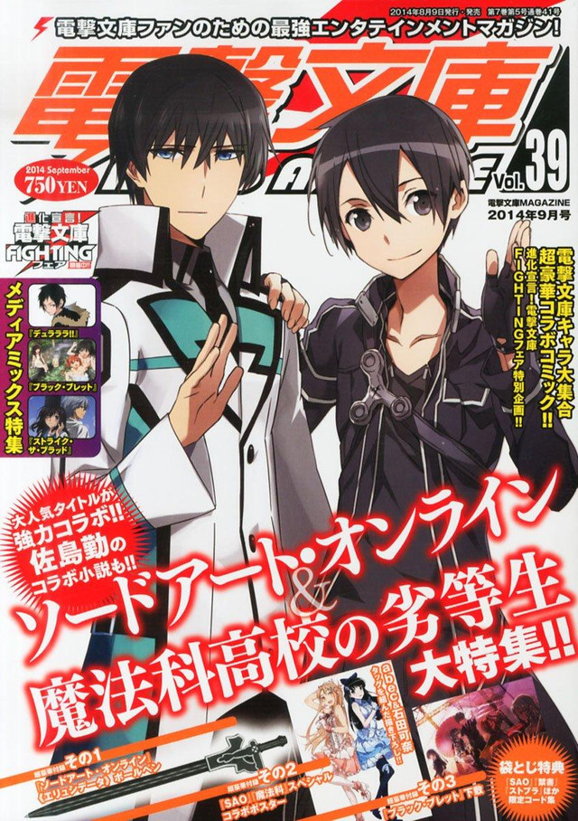 Crunchyroll Heroes Of Sword Art Online And The Irregular Magic