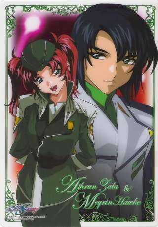 athrun and meyrin relationship advice