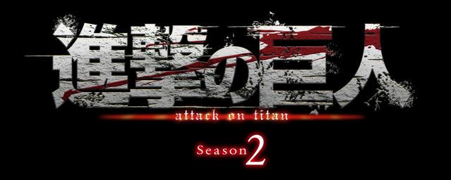 Shingeki no Kyojin second season