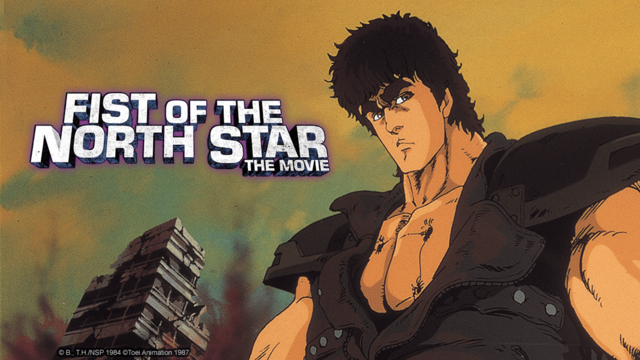 Fist of the north star film