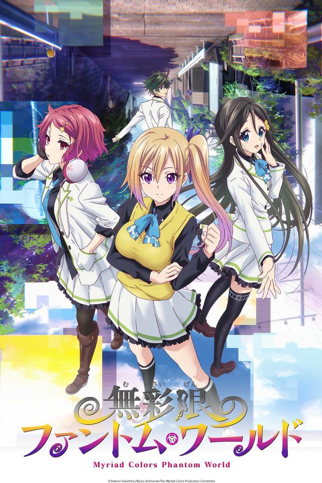 Musaigen no Phantom World | Мириады цветов фантомного мира