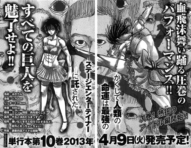 5 facts about mikasa ackerman from shingeki no kyojin attack on image result for mikasa as a titan isayama voltagebd Images