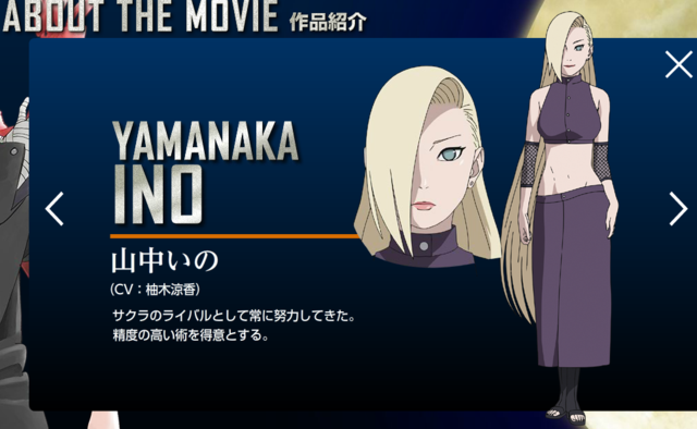 Crunchyroll Latest Look At The Last Naruto The Movie Character Designs