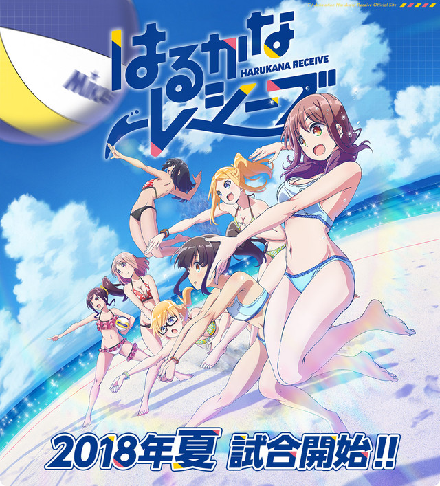 The Summer Season Of 2018 Promises Some Fun In Sun And Harukana Receive