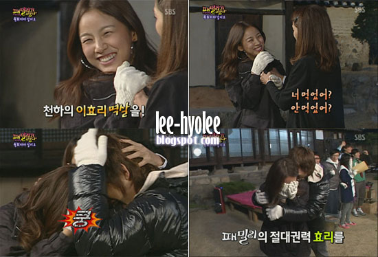 Daesung lee hyori dating after divorce 5