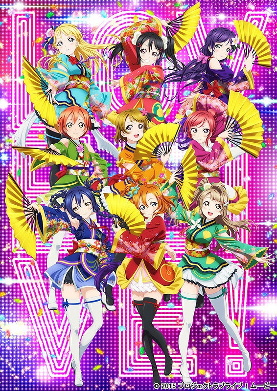 Love Live! School idol project TV - Anime News Network