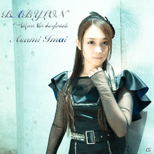 Crunchyroll Video Asami Imai Performs Theme Song For Corpse