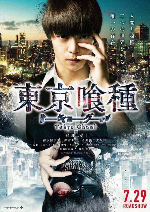 تحميل ومشاهدة فيلم Tokyo Ghoul