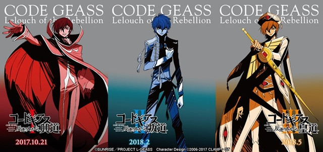 code geass lelouch of the rebellion r2 episode 10