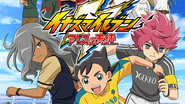 "Crunchyroll - ""Inazuma Eleven Ares"" Announces April Kick-Off"