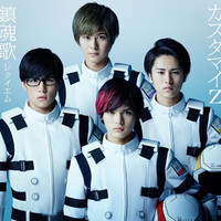 """Four-member boys band Customi Z has posted a full music video for their 2nd major single """"Requiem,"""" now used as the ED song for the ongoing TV anime second ..."""